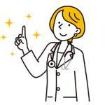 薬剤師の転職で人気の薬キャリってどんなサイト?